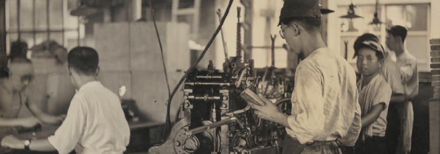 西濃印刷の歴史