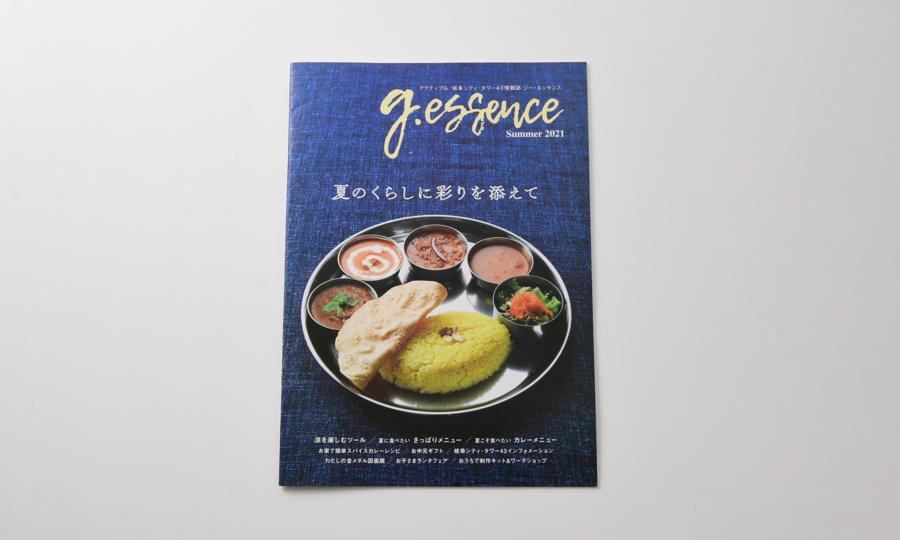 gessence-1