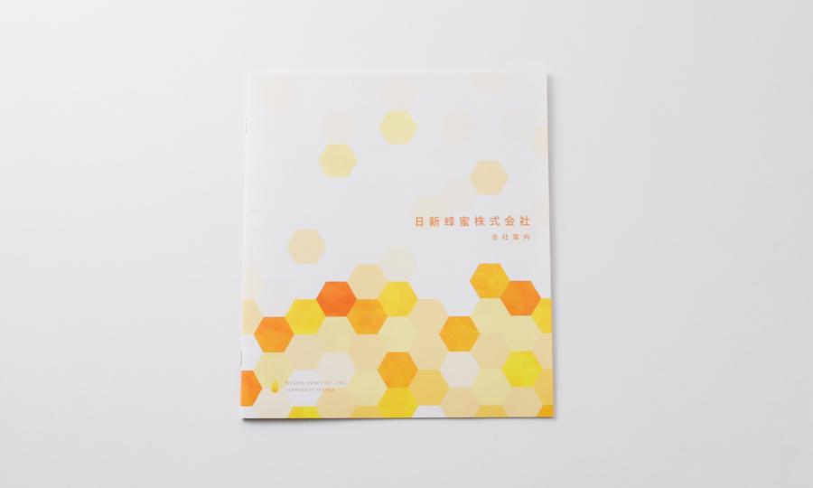 日新蜂蜜-1