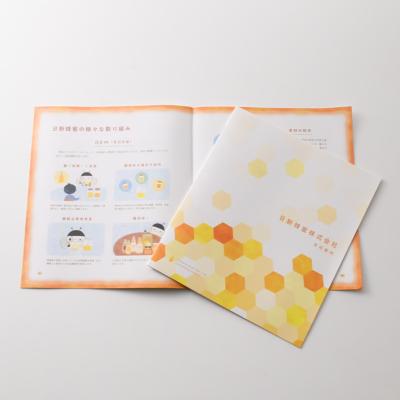 日新蜂蜜-サムネイル